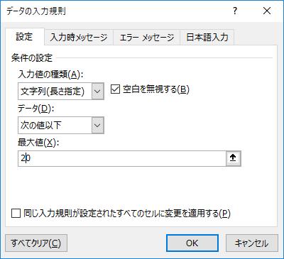 文字列(長さ指定)